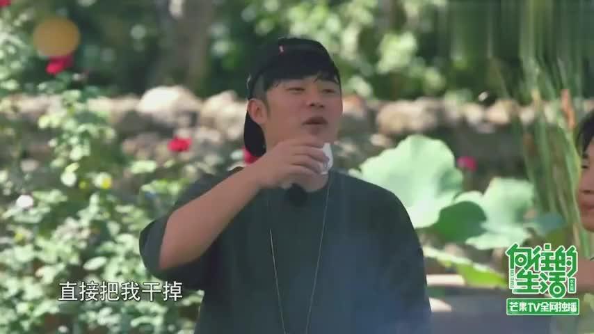 陈赫真是没见过世面,看到出水井直言在动画片里见过!