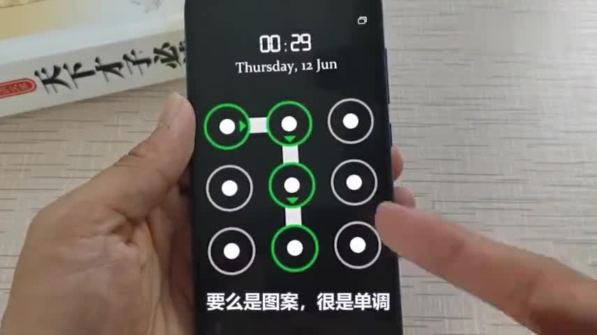 教你把手机锁屏密码设成自己名字比刷脸指纹解锁还高级