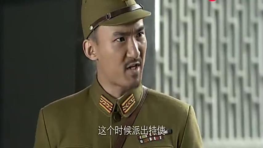 日本军部派出特使上前线抚慰官兵,旅团长却将他当诱饵!
