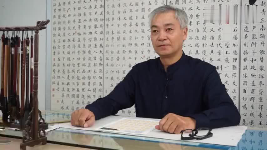 九成宫碑练习指导第14节结构临创址