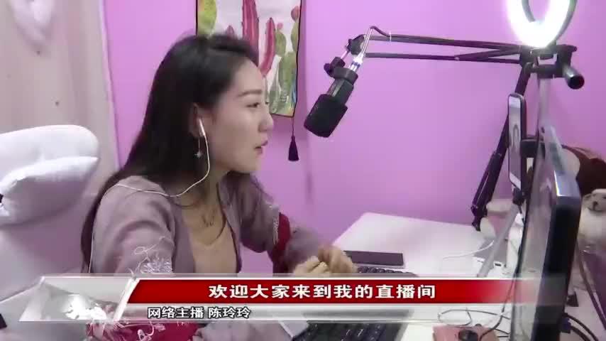 中国年·看西安 网络主播宣传西安年 邀请更多游客感受古城新年