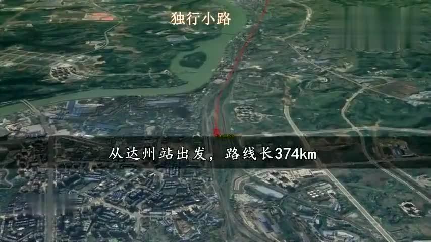 达成铁路,达州站至成都站,3分22秒带你飞完全程,横贯四川盆地