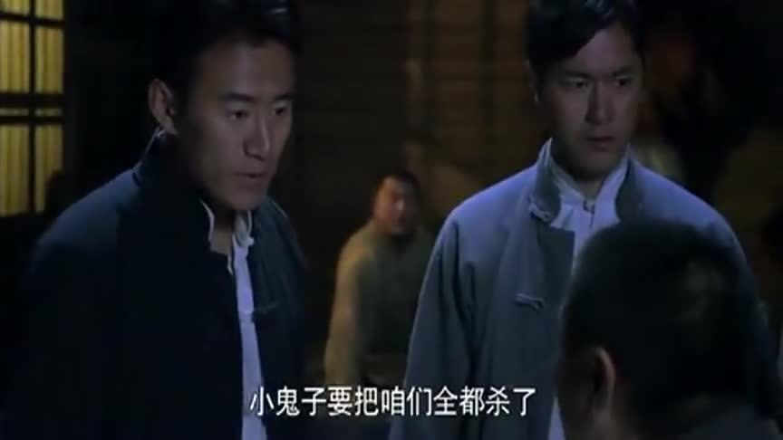 光影:小鬼子丧尽天良,想要秘密抹杀劳工,还好安国及时出现!