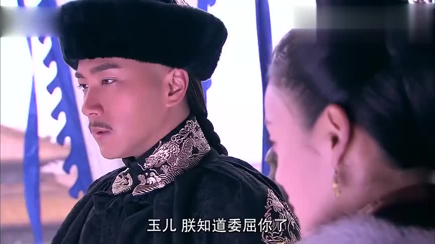 皇太极为了自己的江山把玉儿送人玉儿再也不爱皇太极