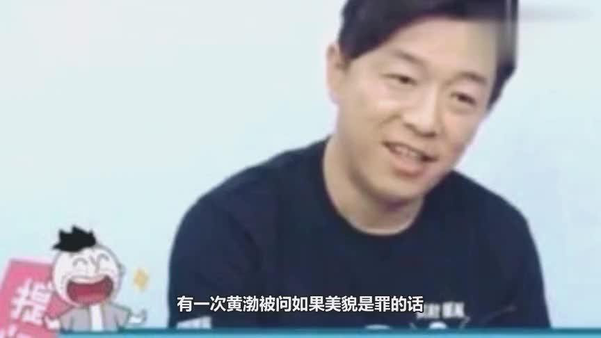 黄渤被问:高圆圆和林志玲哪个更美,他教科书般的回答令人敬佩