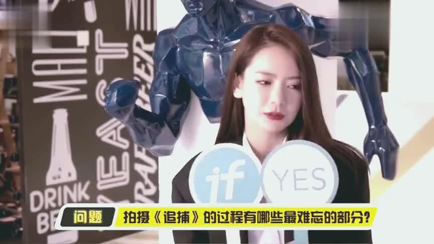 明星媒体采访小姐姐戚薇:她给自己的时尚品味打多少分