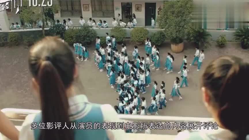 电影《少年的你》5天破7亿,易烊千玺演技获央视节目影评人盛赞