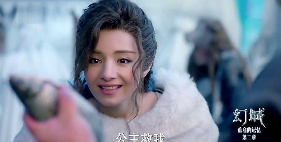 《幻城》岚裳扮演者麦迪娜的剧照,这装扮简直太美了!