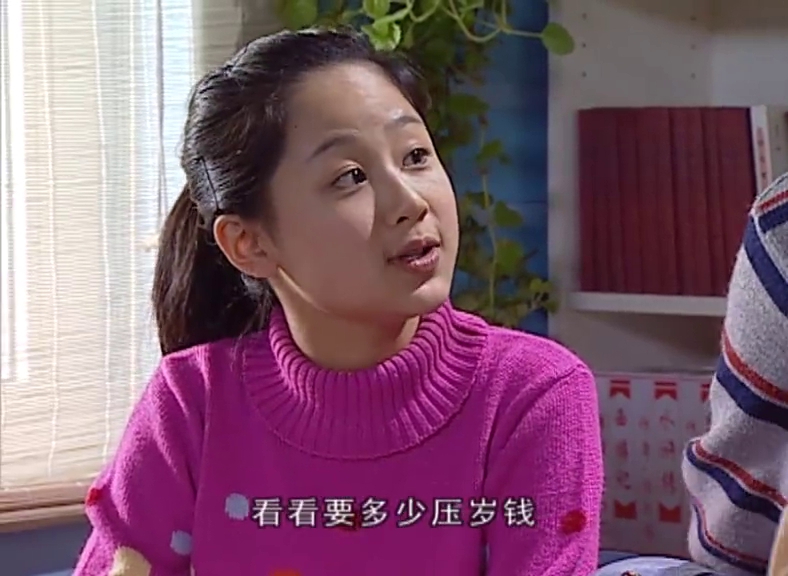 刘星小雪算压岁钱,四个爸妈加起来的红包,他俩还嫌不够多