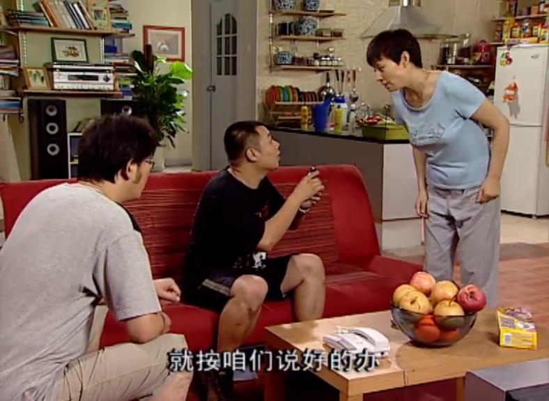 刘星一家配合肥男演戏追回女友,结果事情败露,立马就被出卖了