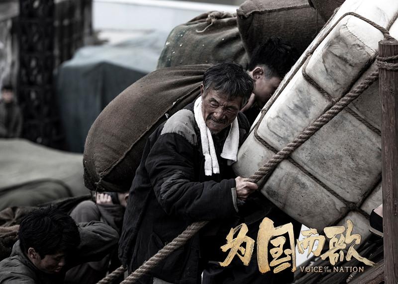 电影《为国而歌》清华大学举行首映礼,9月26日全国上映