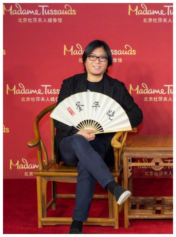 高晓松为湖北疫情捐款20万:有钱出钱 有力出力