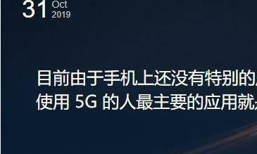 5G换机潮如何选手机OPPO12月首发高通双模5G手机
