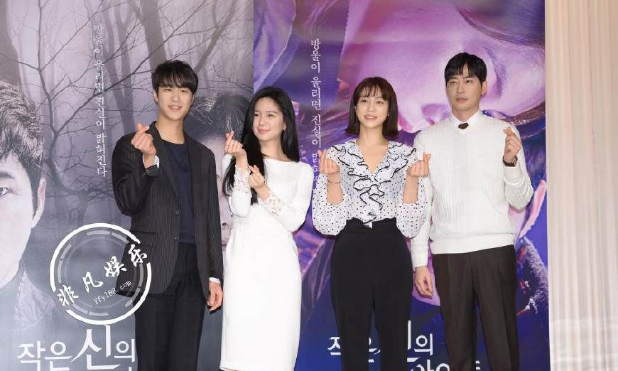 韩剧《小神的孩子们》举办媒体恳谈会 姜志焕等主演出席