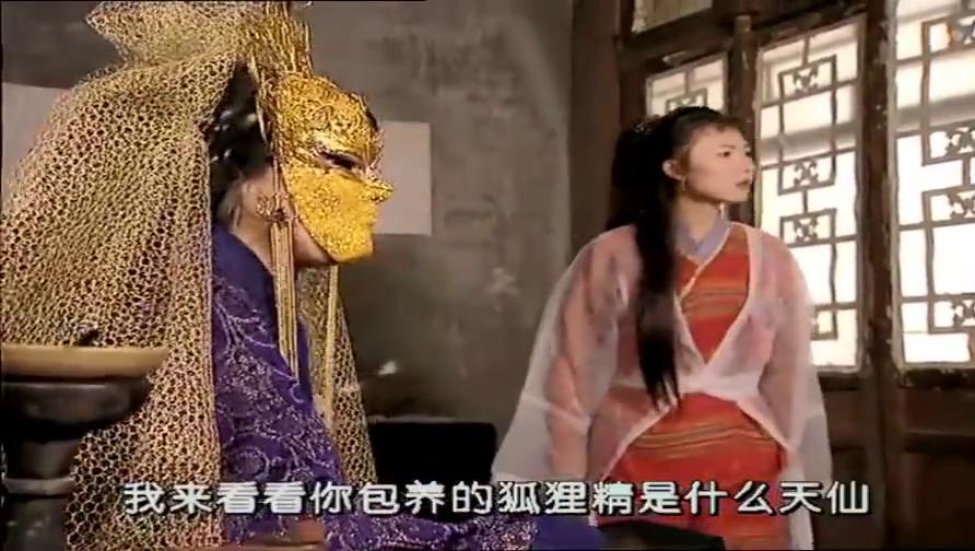 武林外史:王怜花扮女装,暗害白静,以此交换解药,他女装真辣眼