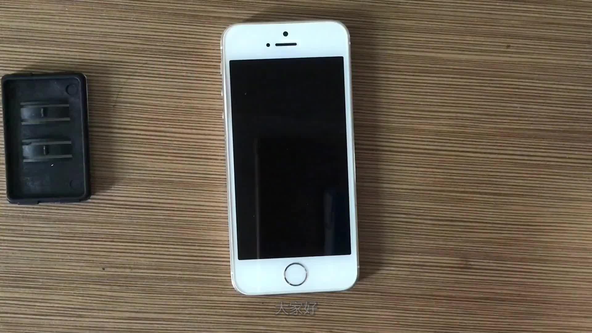 两百元买了台iPhone5s 跑分的那一瞬间 感觉这是台假苹果