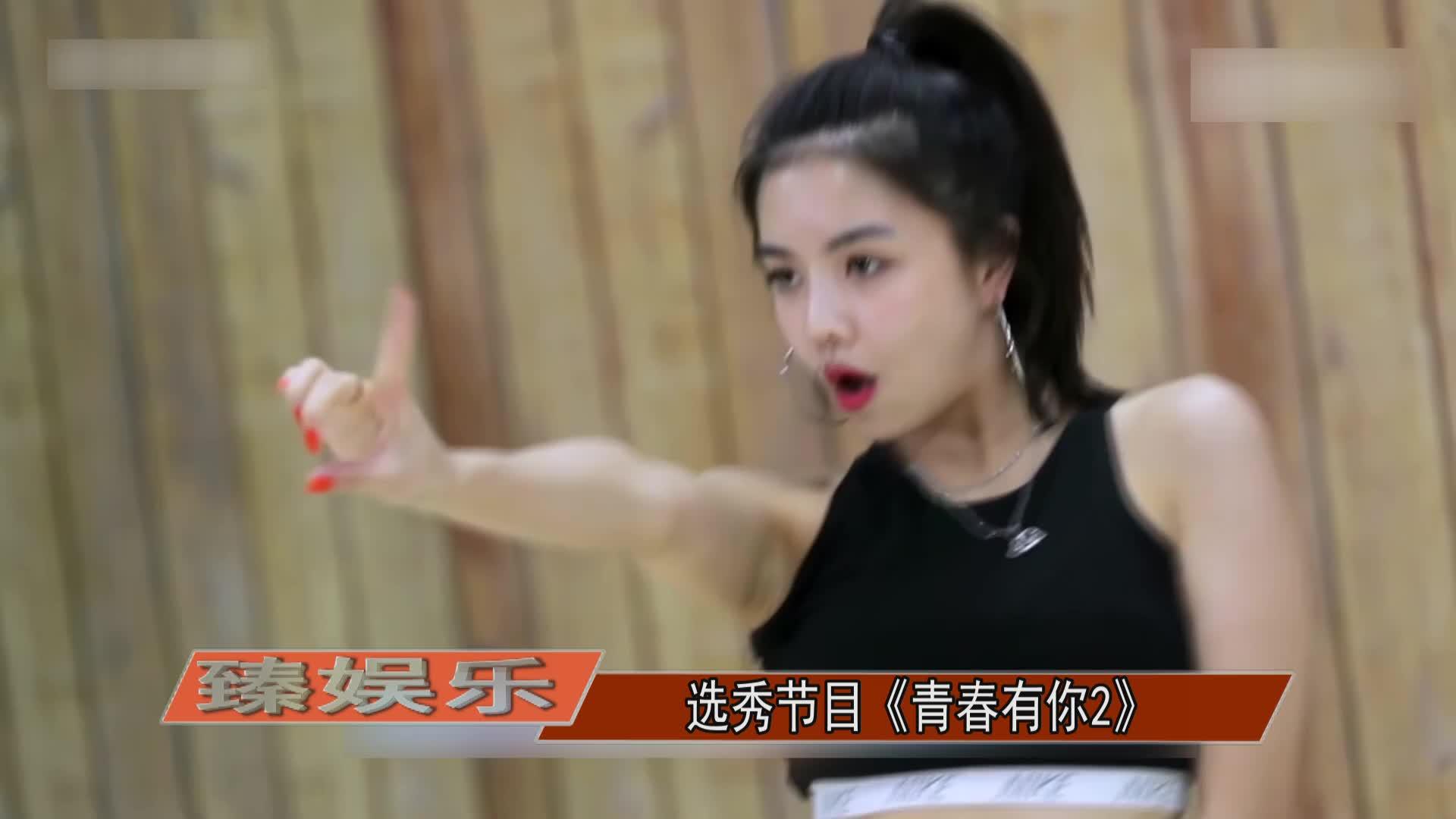 《青你2》选手官宣吴亦凡绯闻女友秦牛正威网红林小宅参加