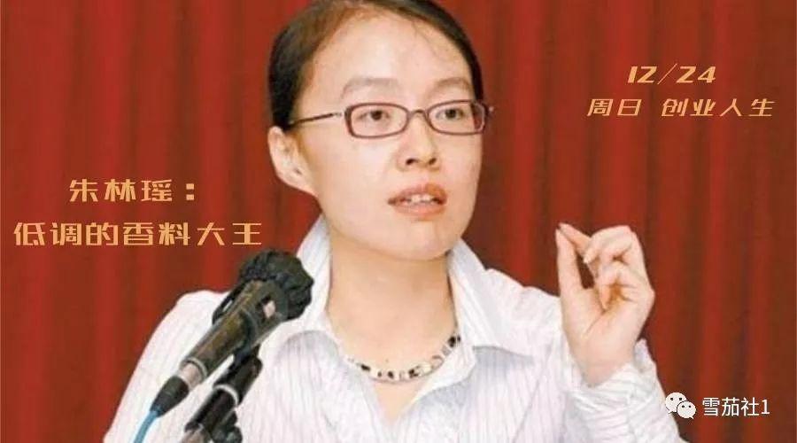 中国女富豪出手帝国集团雪茄业务 华宝国际公司胜算几何?