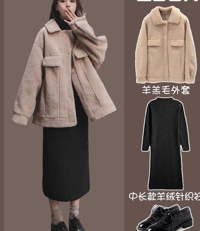 除了羽绒服,冬季还有这温柔保暖的羊羔毛外套!总有一款适合你
