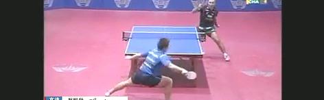 2009欧洲冠军联赛科贝尔vs吴芷绮 乒乓球比赛