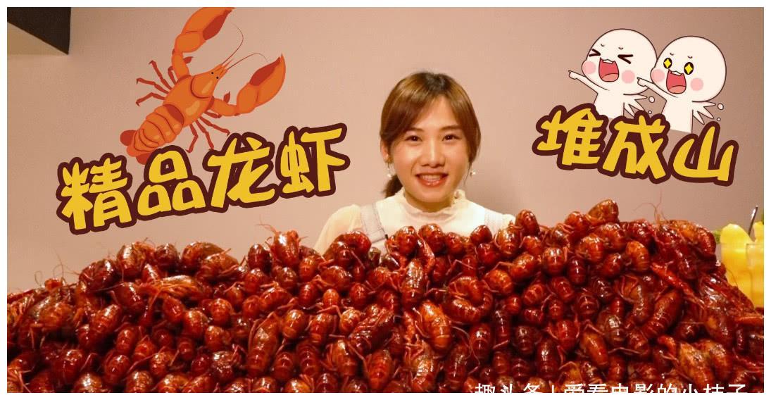 大胃王:密子君吃25斤龙虾,他一句话揭露真相,粉丝:果断脱粉
