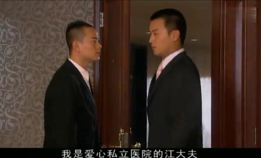 影视:穷小伙假扮医生,到酒店给富家女看病,装的样子还挺像!