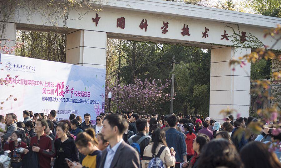 安徽合肥:科大樱花开,万人空巷赏樱花
