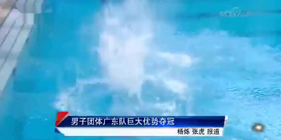 跳水罕见失误,全运会四川队男子双人3米板脚直接打在跳板上
