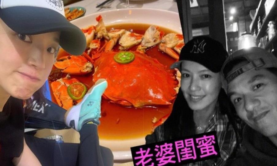 林熙蕾约冯德伦吃饭,不见闺蜜舒淇身影,女神知道吗?