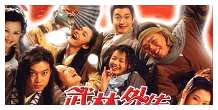 武林外传和爱情公寓,哪部是情景喜剧的巅峰
