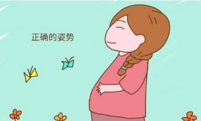 孕期腰酸背痛怎么办?注意这些技巧,有效防止腰痛