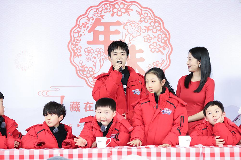 《大冰小将》易烊千玺策划公益比赛 小将为留守儿童而战
