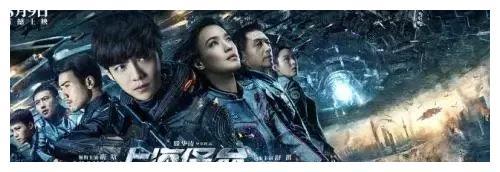 《上海堡垒》仅上映八天下映,最终票房一亿多,宣告流量时代的终