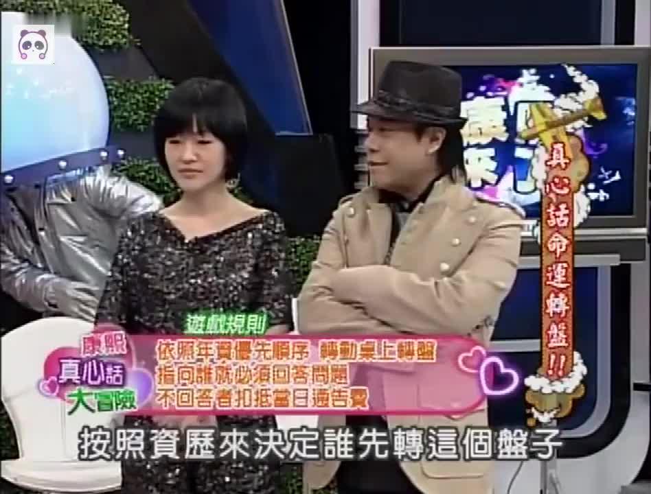 康熙来了之真心话大冒险小S逼问赵哥节目组都来不及消音