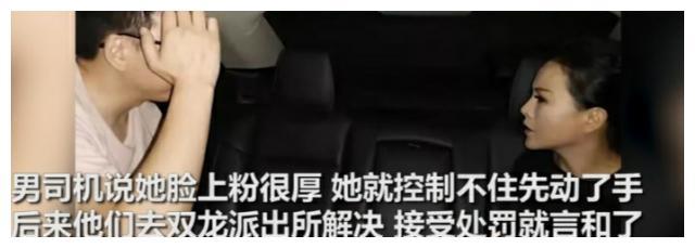 保时捷李女士首发声:车子是三手的房子按揭,老公工资卡里就11万