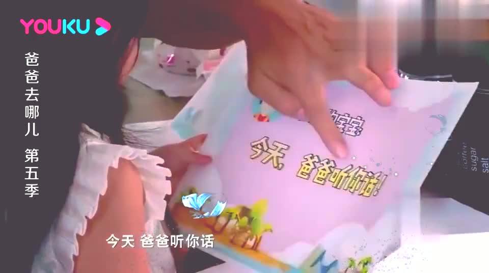 小泡芙硬要刘畊宏穿美人鱼,刘畊宏告诉他不好看,小泡芙:适合你
