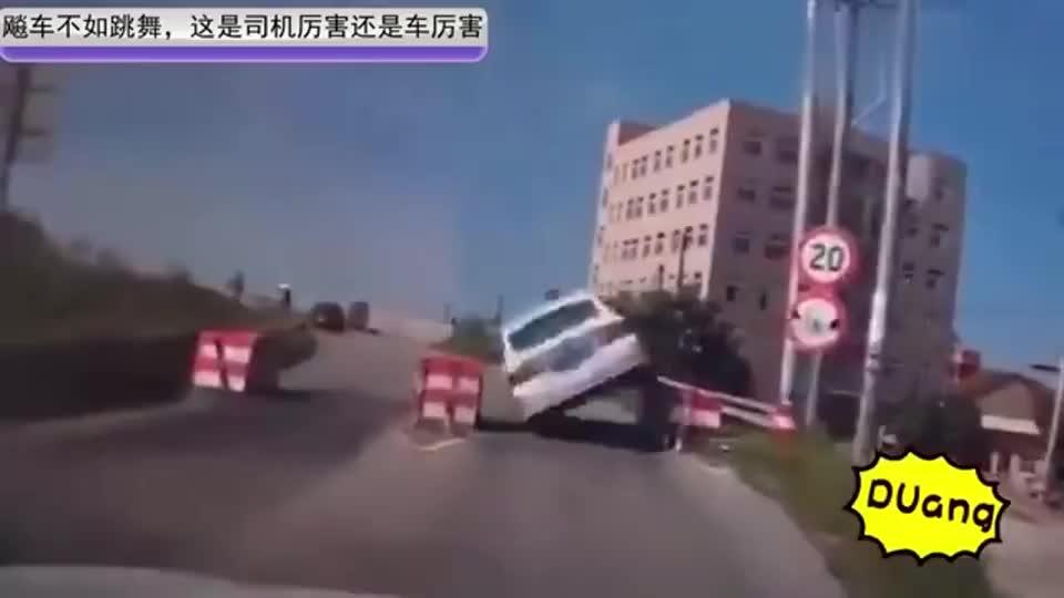 飙车不如跳舞就这拨操作不是老司机就是女司机