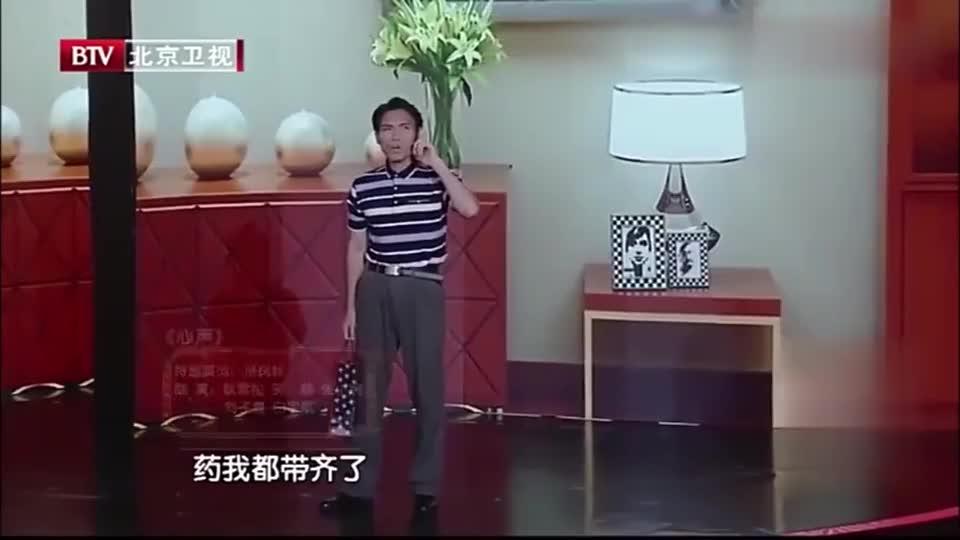 杨宗纬这东北话绝对练过一句话差点把杨树林给干懵了观众爆笑