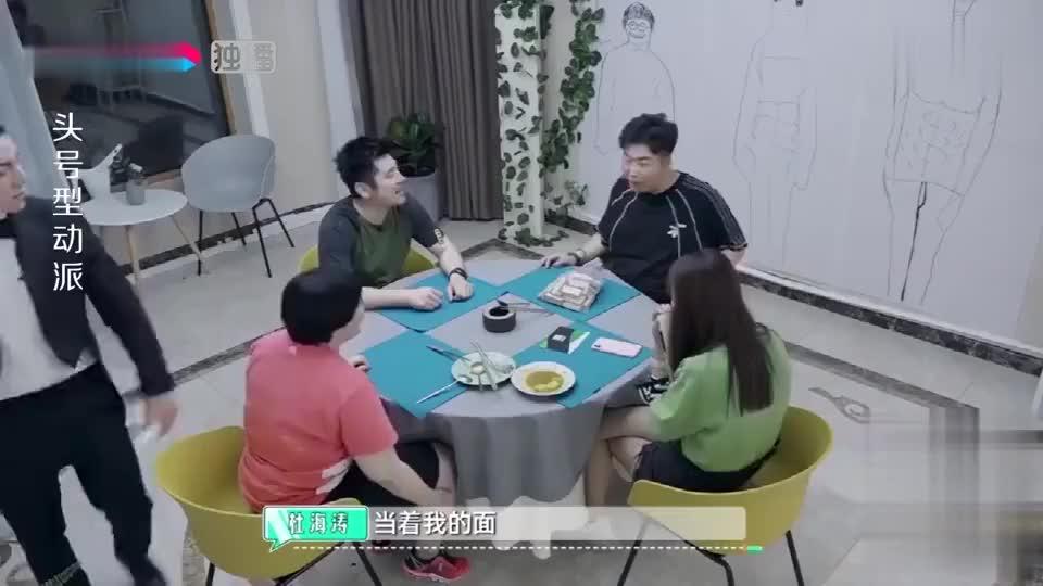杜海涛和吴亦凡海报PK钱枫一副看戏脸他们的头发有点像