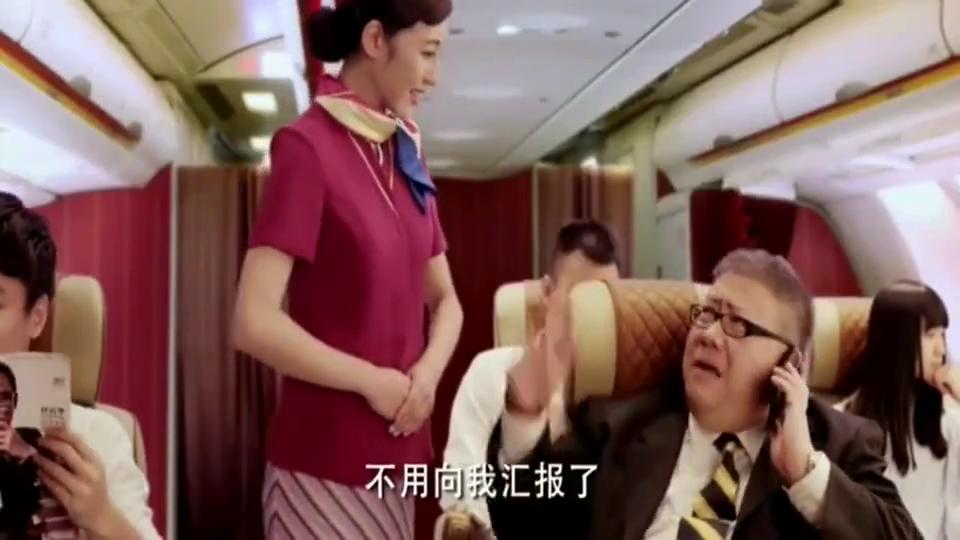 男子坐飞机刚起飞就说怕晃,抱着空姐不放手, 太搞笑了