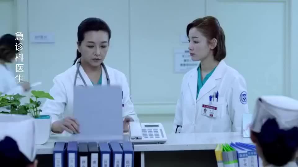 急诊科丈夫有艾滋病妻子却隐瞒不说没想到被医生一眼看出来