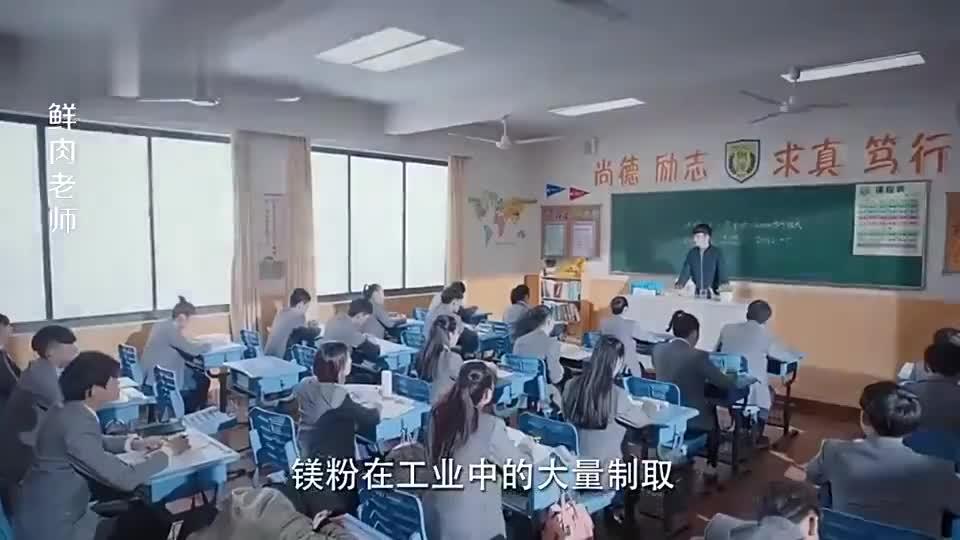 学生睡觉被抓老师提问他高中以上的难度问题没想他竟对答如流