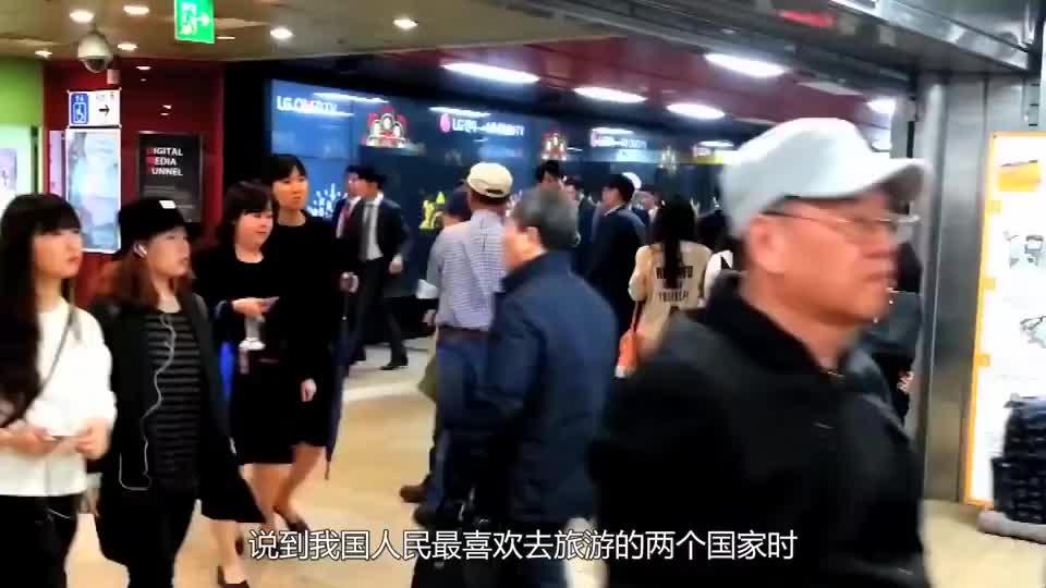 泰国与韩国都不去了中国游客又看中一国家当地人笑称赚钱了