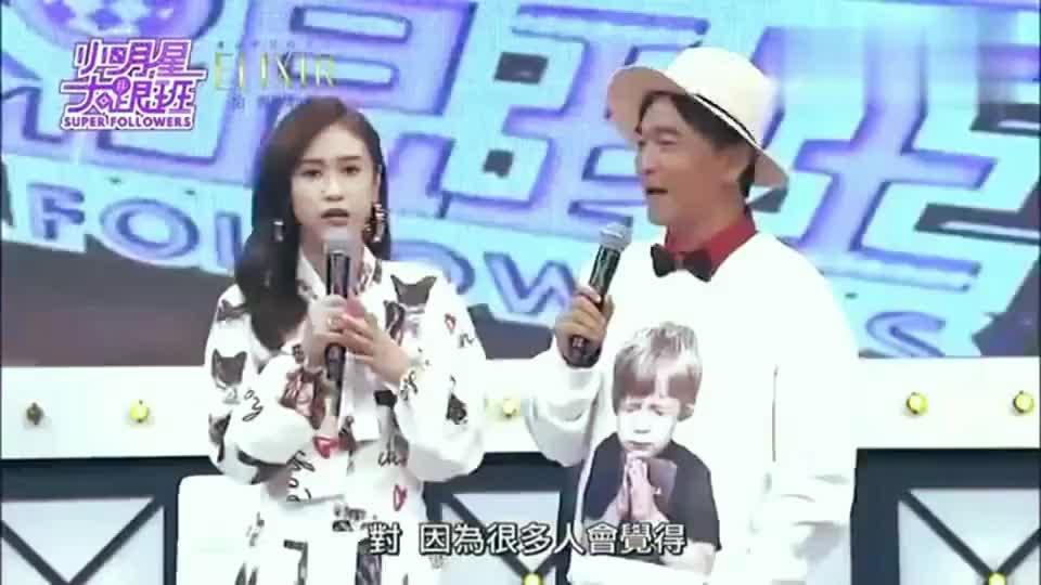 吴宗宪调侃女儿引得现场明星大笑不愧是综艺天王担当