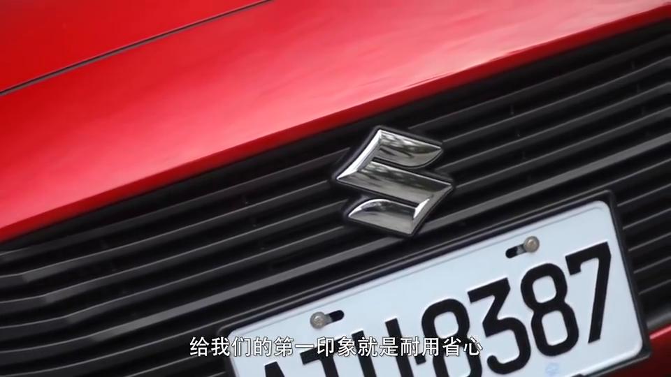 视频:家用SUV的好典范!铃木骁途真的物有所值吗