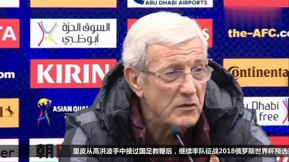 里皮最喜欢5大中国球员,郑智仅第3,第1是里皮眼中国足最强!