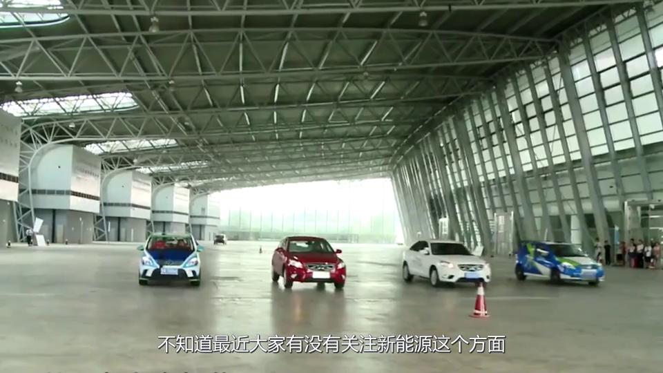 视频:续航400公里!北汽发布纯电动SUV北汽EX360!售价仅10W元!