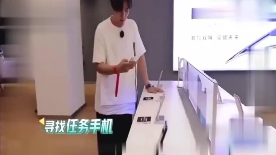 罗志祥手机人脸识别,竟搜出朱碧石,节目组笑翻了天!