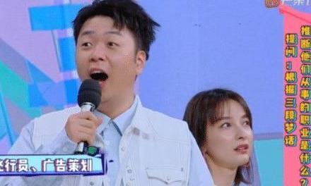 """杜海涛吴昕关系有多好?看到两人""""肢体接触"""",难道沈梦辰不吃醋"""