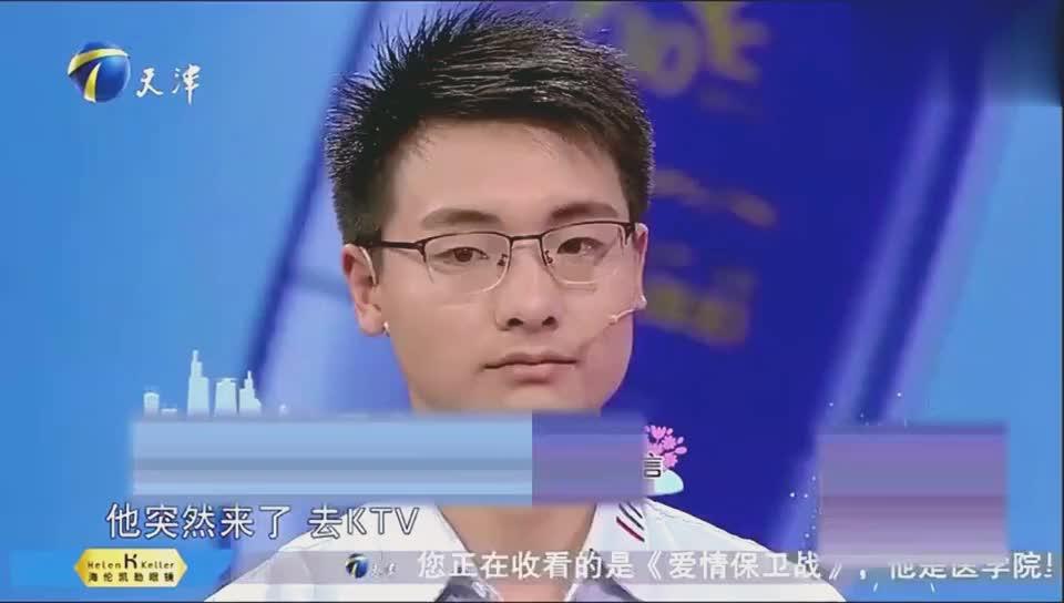 医科男情商太低,遭嫌弃,赵川直呼要申请版权